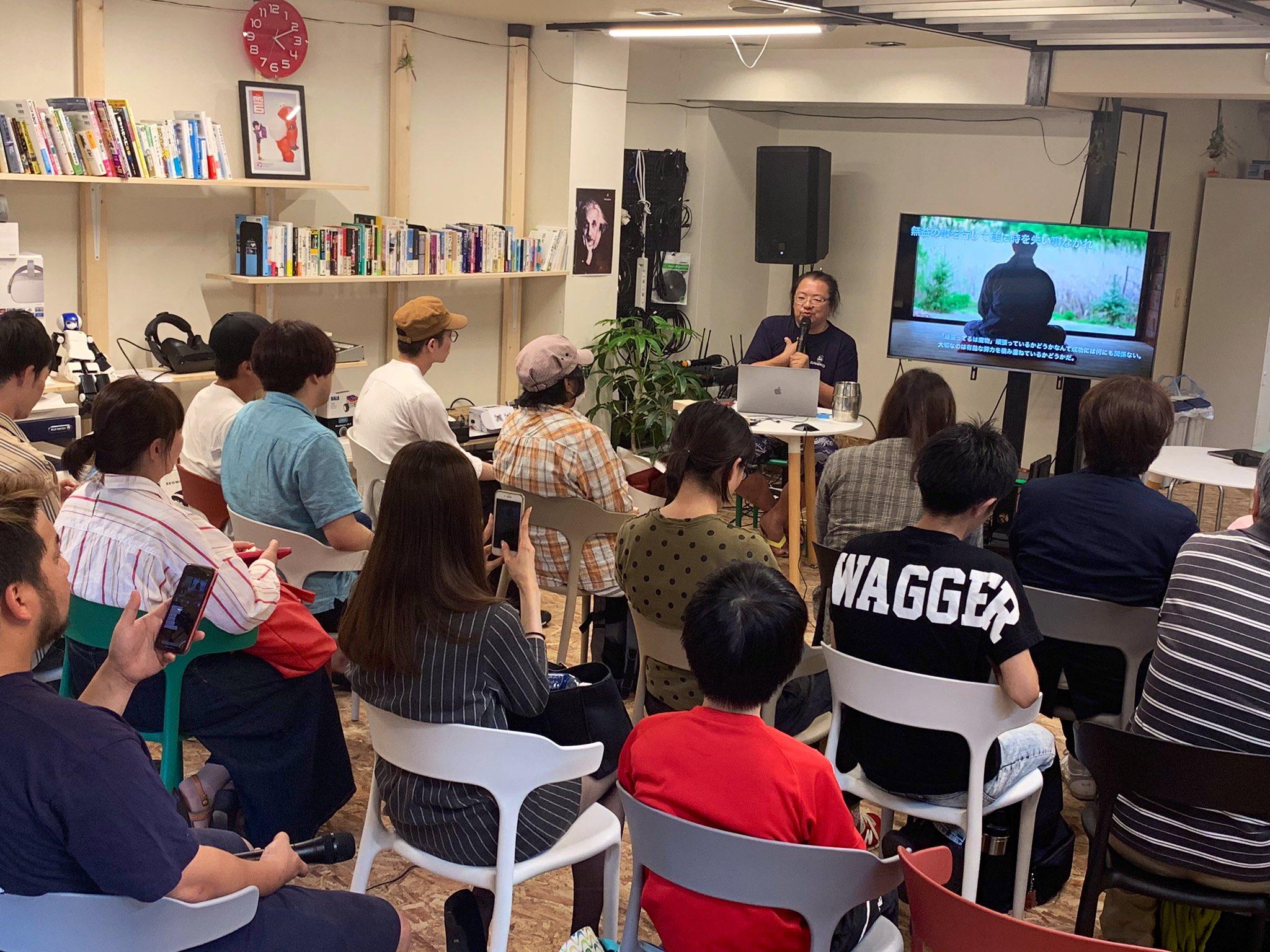 Zen for StartUp 〜今、ここに集中する〜