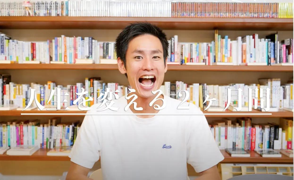 パソコン一つで世界へ! 高江洲昌太さん【卒業生インタビューVol.5】
